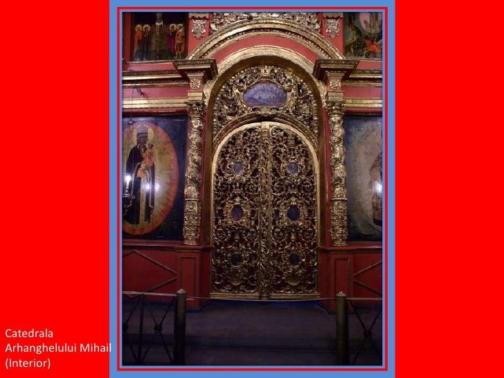 CatedralaArhangheluluiMihail(Interior) <br />