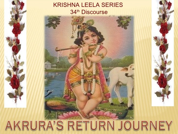 KRISHNA LEELA SERIES  34 th  Discourse