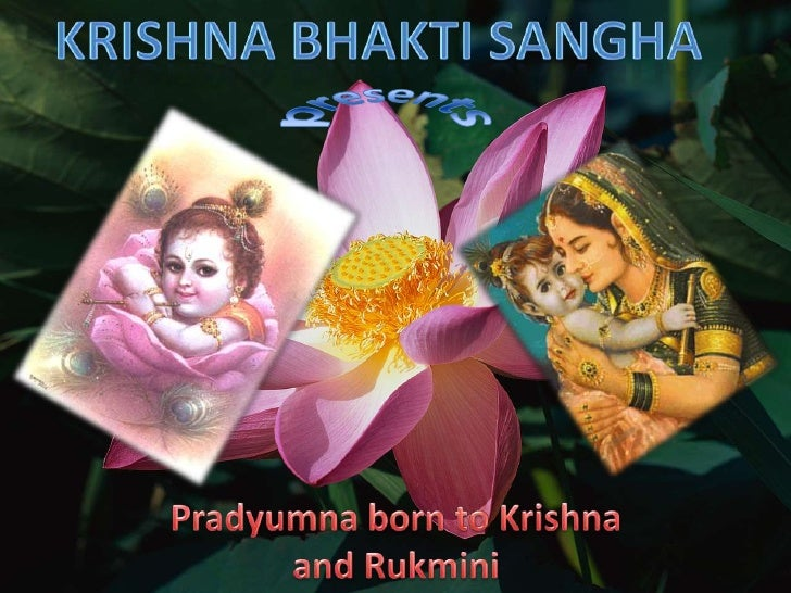 Krishna Bhaktisangha<br />presents<br />Pradyumna born to Krishna<br />and Rukmini<br />