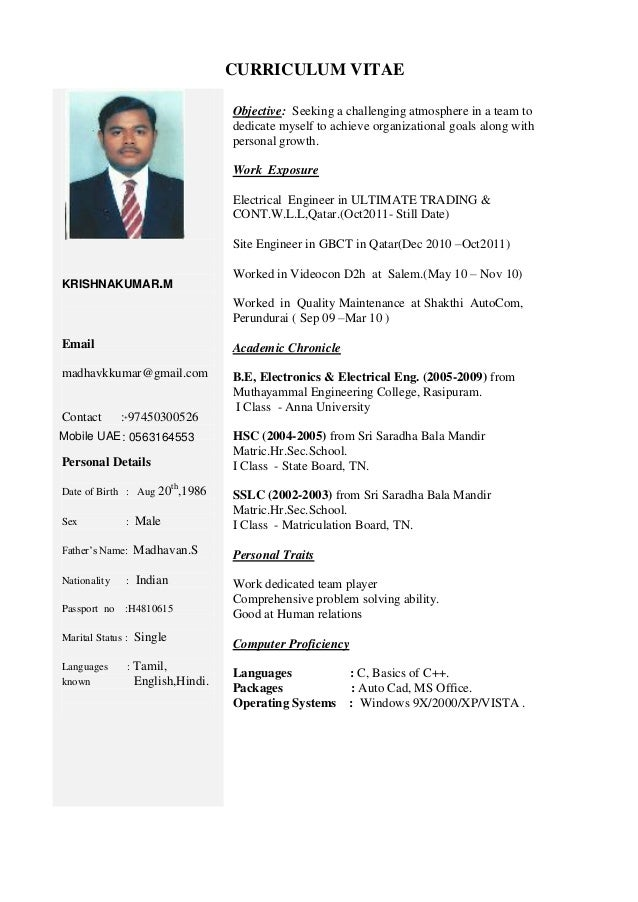 krishna resume  1