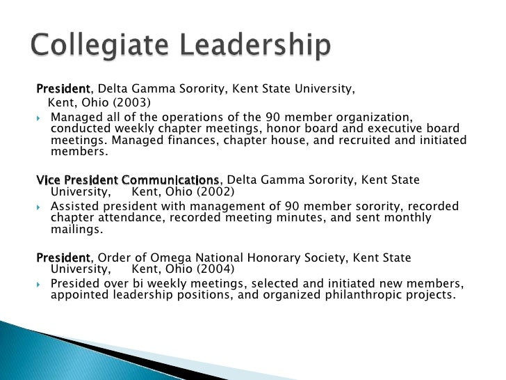 President, Delta Gamma Sorority, Kent State University, <br />   Kent, Ohio (2003)<br />Managed all of the operations of t...