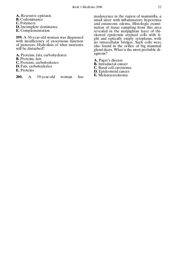 2006 paper 1 question b View essay - cat 2006 paper from mechanical 125 at iit kanpur cat 2006 section i answer the questions 1 to 5 on the basis of the information given below in a class x board examination, ten papers.