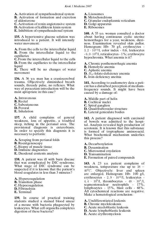 Essay/Term paper: D-day
