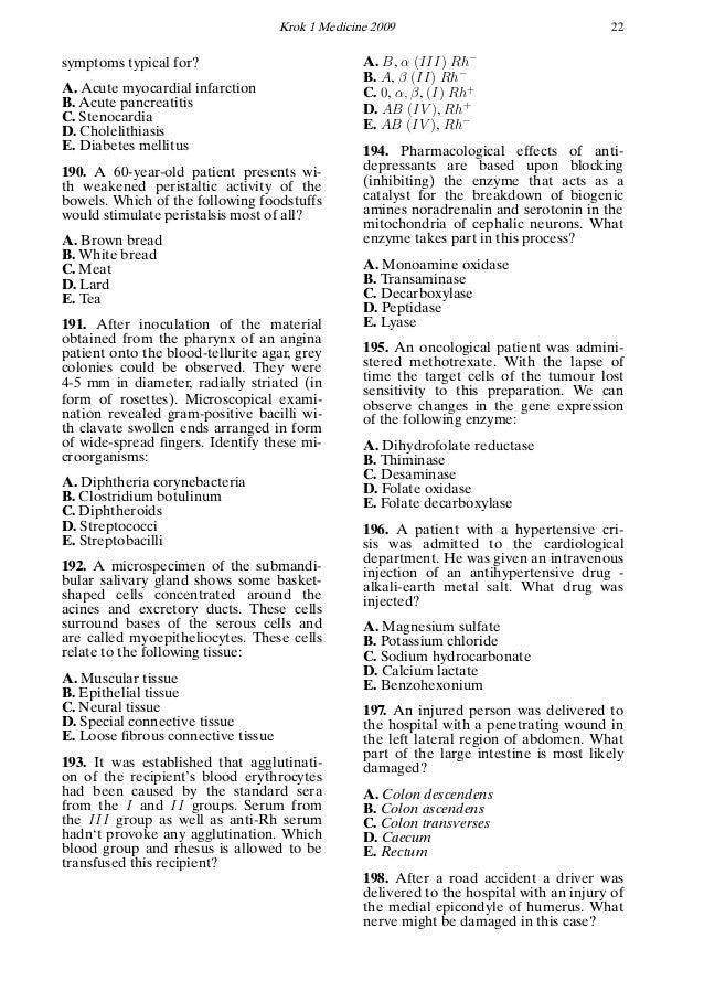Krok 1 Medicine 2009 22 symptoms typical for? A. Acute myocardial infarction B. Acute pancreatitis C. Stenocardia D. Chole...