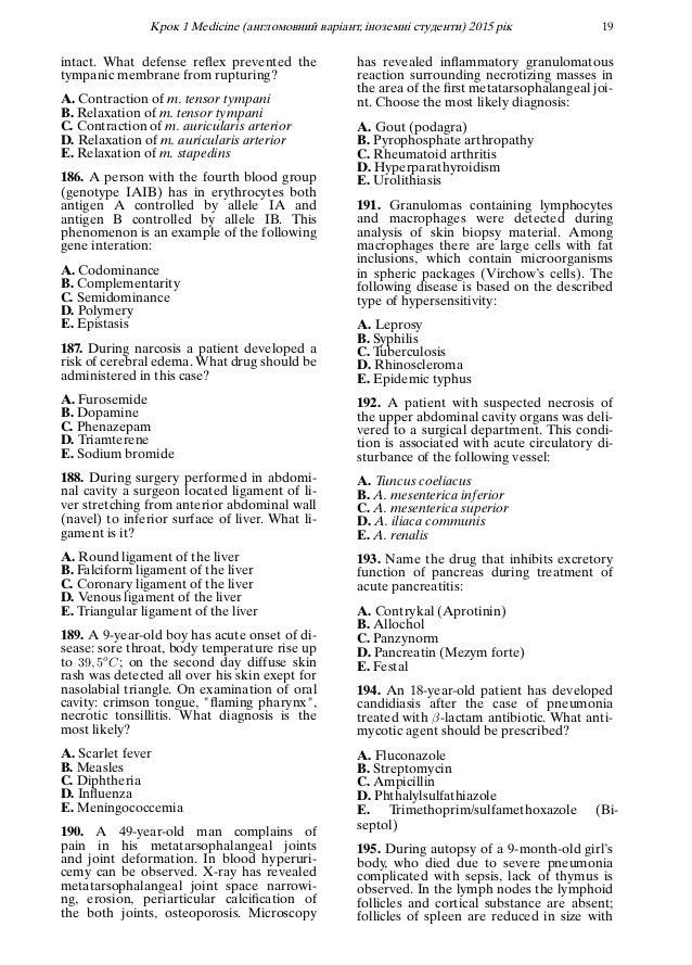 Krok 1 - 2015 Question Paper (General medicine)