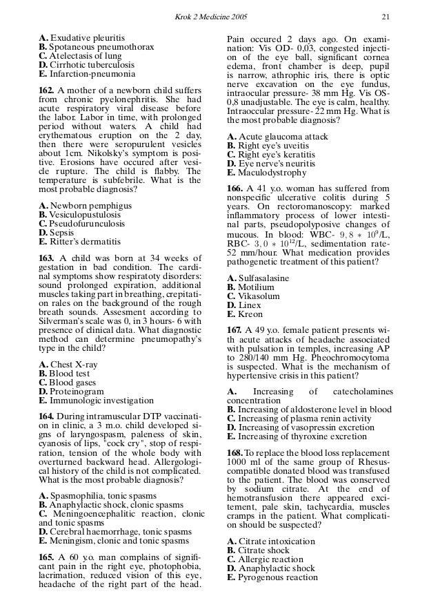 Krok 2 2005 Question Paper General Medicine