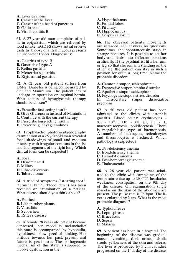 Krok 2 - 2008 Question Paper (General Medicine)