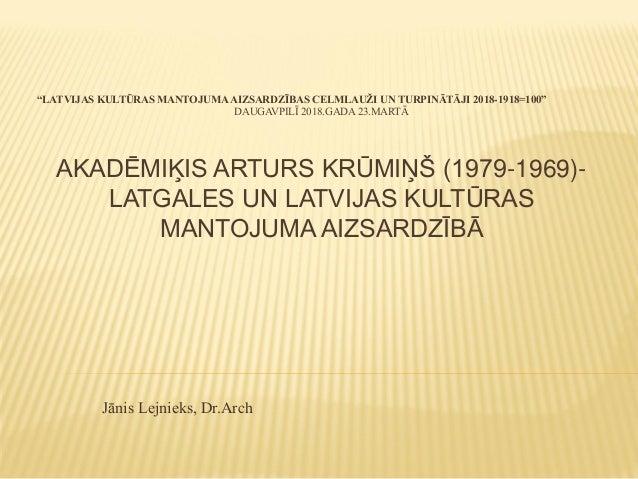 """""""LATVIJAS KULTŪRAS MANTOJUMA AIZSARDZĪBAS CELMLAUŽI UN TURPINĀTĀJI 2018-1918=100"""" DAUGAVPILĪ 2018.GADA 23.MARTĀ AKADĒMIĶIS..."""