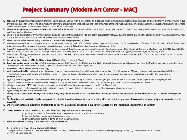  Modern Art Center is a modern functional innovative cultural Center with a great range of capacities which stimulates pr...
