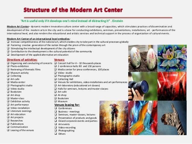 """Art is useful only if it develops one's mind instead of distracting it"" . Einstein Modern Art Center– dynamic modern inno..."