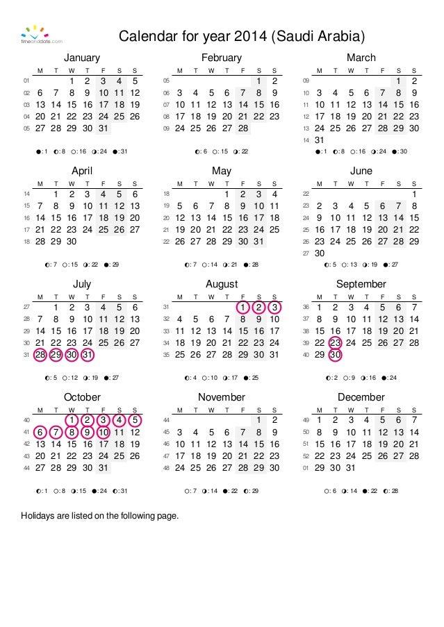 Calendar Ksa : Saudi arabia calendar