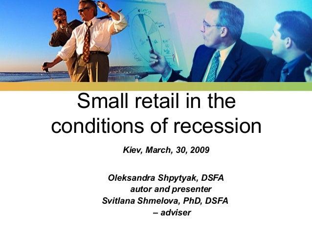 LOGO Kiev, March, 30, 2009 Oleksandra Shpytyak, DSFA autor and presenter Svitlana Shmelova, PhD, DSFA – adviser Small reta...