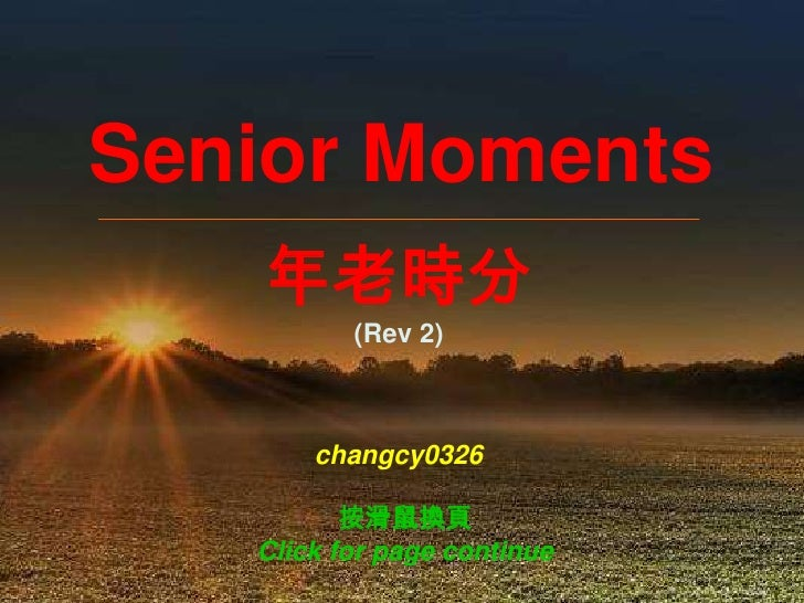 Senior Moments<br />年老時分<br />(Rev 2)<br />changcy0326<br />按滑鼠換頁 <br />Click forpage continue<br />