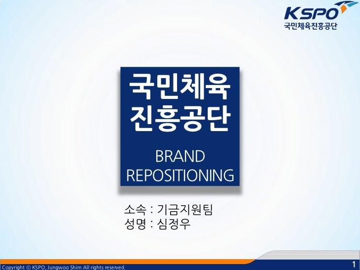 국민체육                                                      진흥공단                                                         BRA...