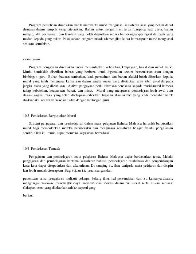 Contoh Ayat Majmuk Berdasarkan Gambar - Contoh II