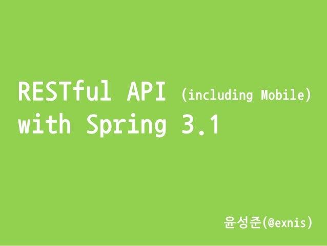 RESTful API (including Mobile)with Spring 3.1                     윤성준(@exnis)