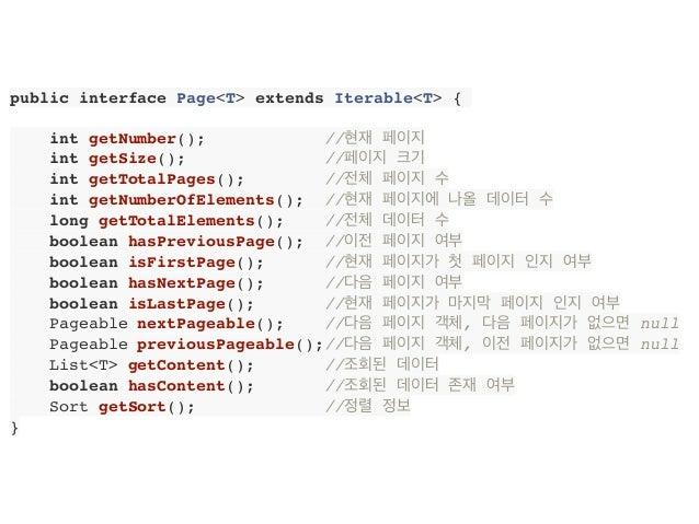 Web확장 기능 • @EnableSpringDataWebSupport를 등록해야함 • 페이징과 정렬기능 • 도메인 클래스 컨버터기능