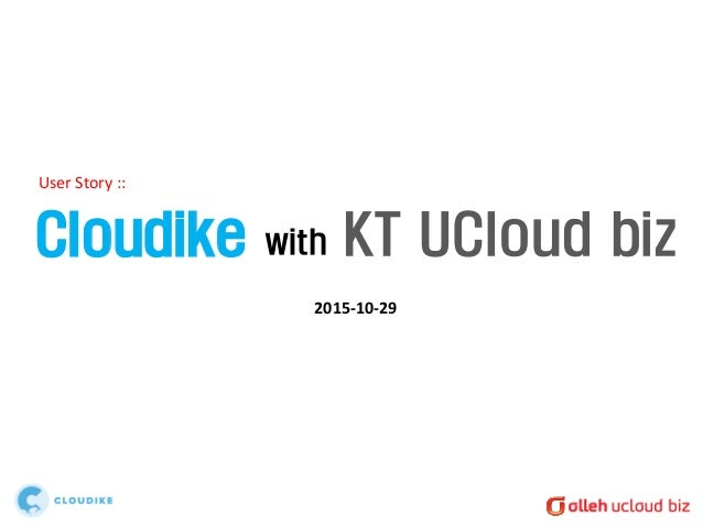 Cloudike with KT UCloud biz 2015-10-29 User Story ::