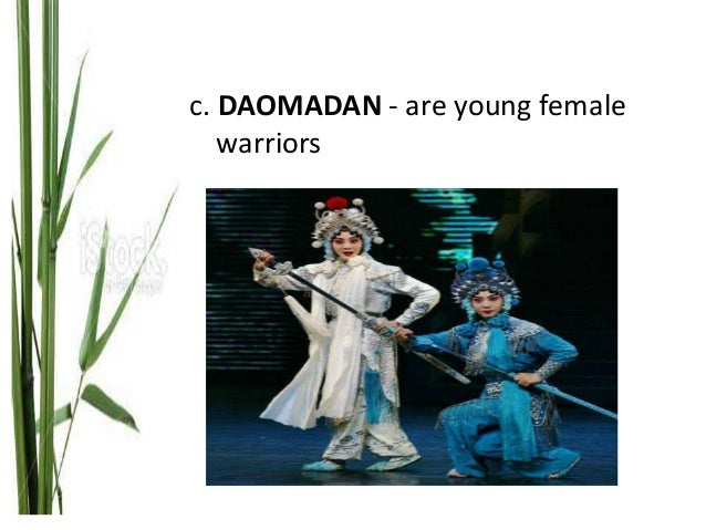 d. QINGYI - are virtuous and elite women