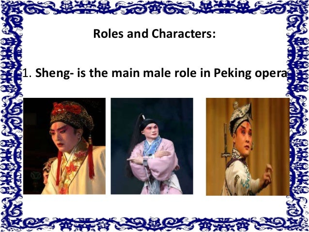 a. Xiaosheng actors are often involved with beautiful women by virtue of the handsome and young image they project.