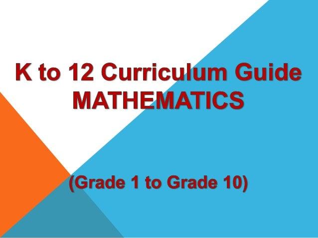 K to 12 math curriculum