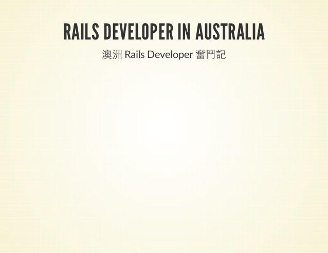 RAILS DEVELOPER IN AUSTRALIA 澳洲 Rails Developer 奮鬥記