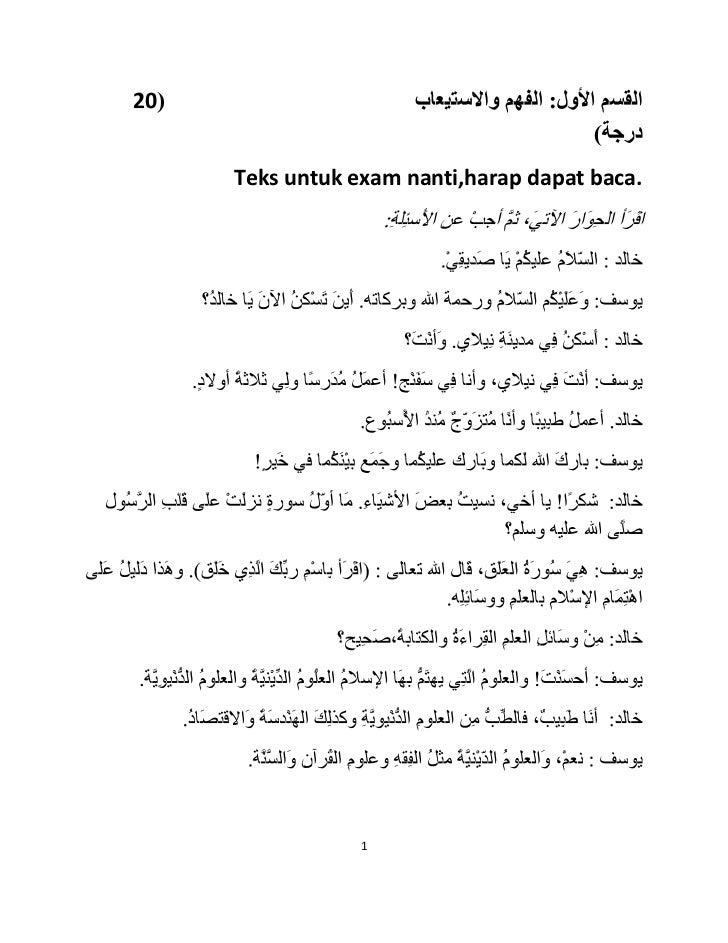 Teks untuk exam nanti,harap dapat baca.            1