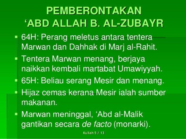 Abd Allah ibn al-Zubayr