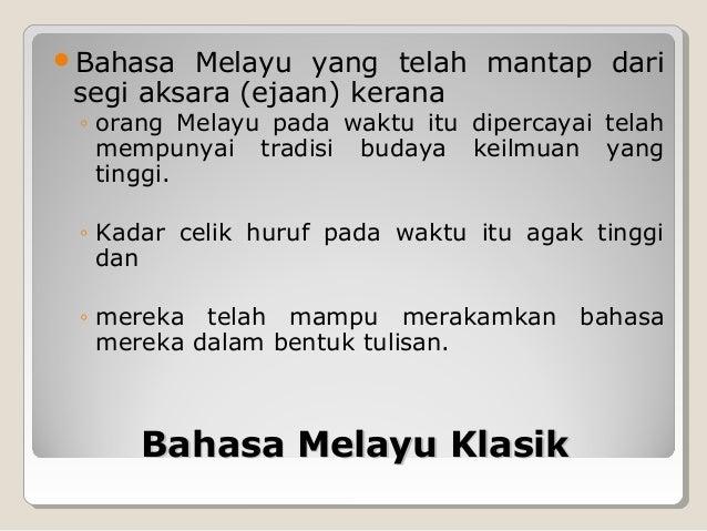 Sejarah Bahasa Kesusasteraan Dan Kebudayaan Melayu