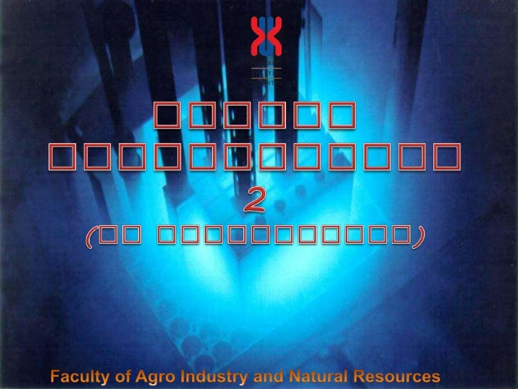 Isotop Geochemistry 2<br />(IG Application)<br />Faculty of Agro Industry and Natural Resources<br />