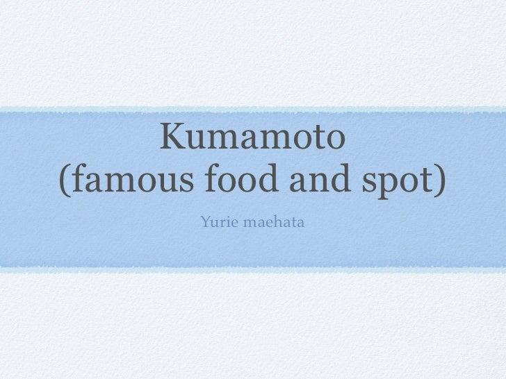 Kumamoto (famous food and spot)         Yurie maehata