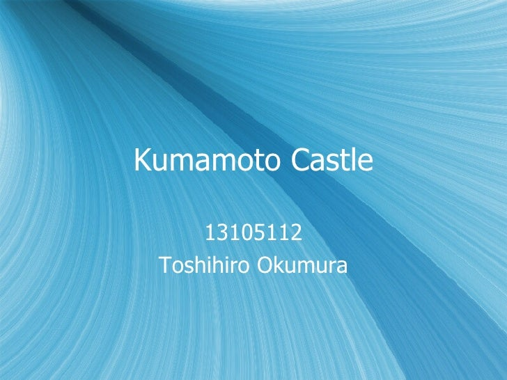 Kumamoto Castle 13105112 Toshihiro Okumura