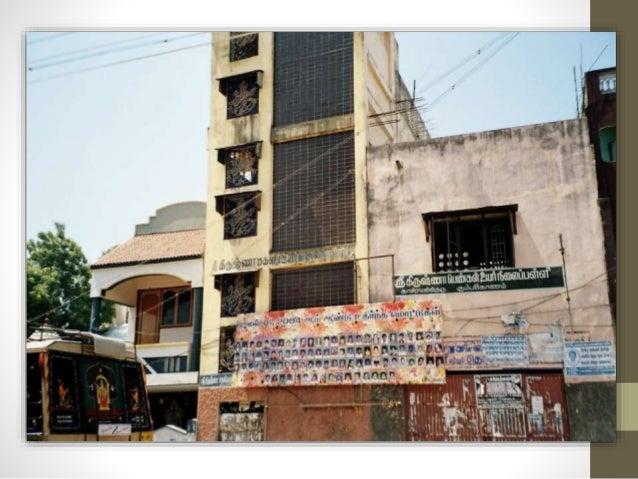 case study of kumbakonam fire accident