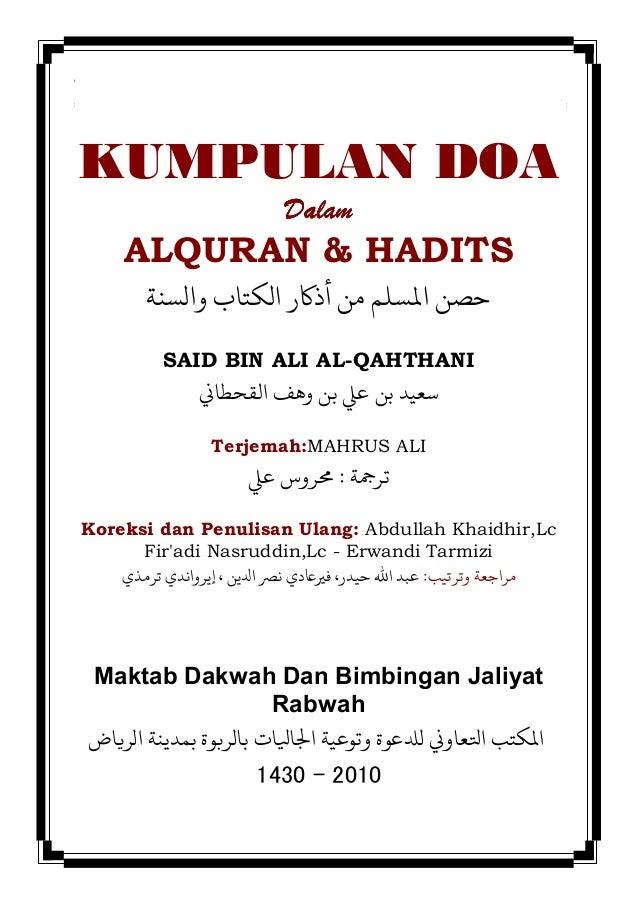 Hisnul Muslim                                     1KUMPULAN DOA                            Dalam       ALQURAN & HADITS   ...