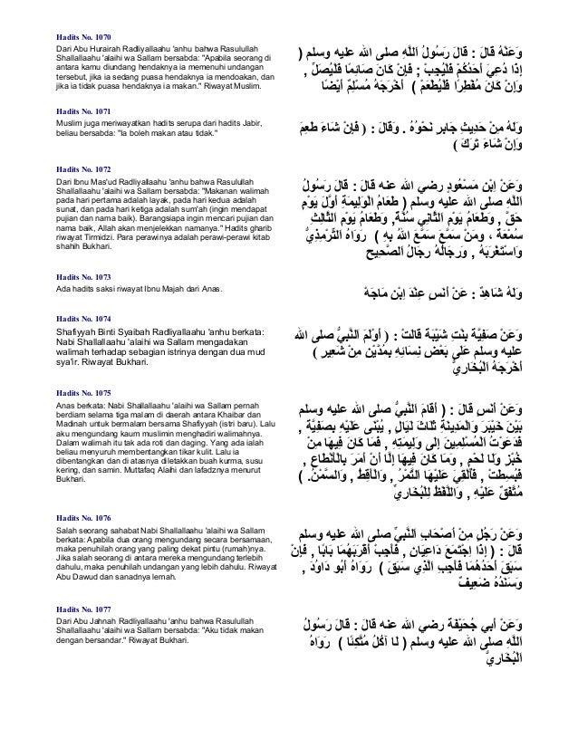 Gambar Takhrij Hadits Tentang Esensi Wali Nikah Kitab Shahih Al