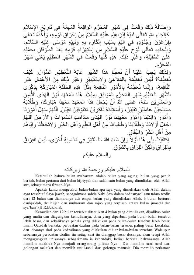 Contoh-Contoh Karangan (Insyak) Bahasa Arab PT3 / SPM