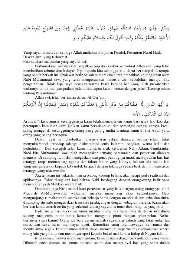 Contoh Teks Ceramah Agama Islam Bahasa Sunda Indonesia Instalzonerc