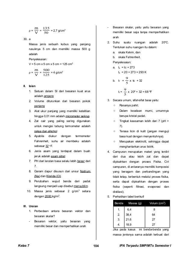 Kunci dan Perangkat IPA SMP untuk kelas VII