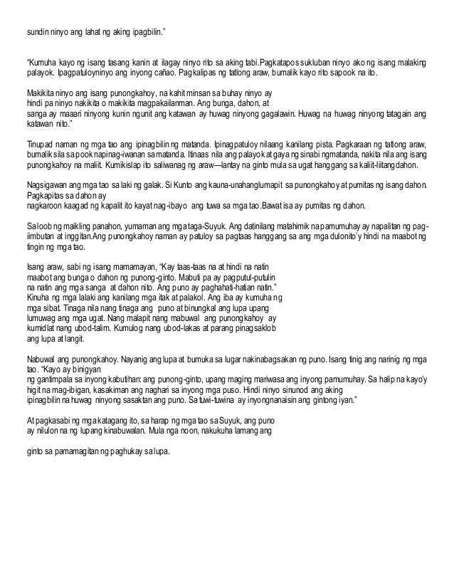 ginto ang kayumangging lupa Naiiba ang nobelang ginto ang kayumangging lupa ni dominador mirasol sa  malinaw nitong pagtatampok sa mga paghihirap ng mga magsasaka/.
