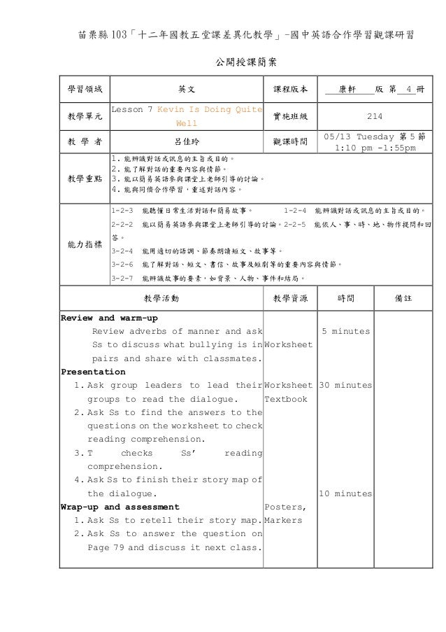 english grammar in use 第 4 版