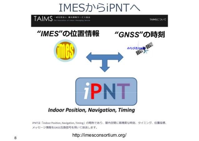 IMESからiPNTへ 8 http://imesconsortium.org/