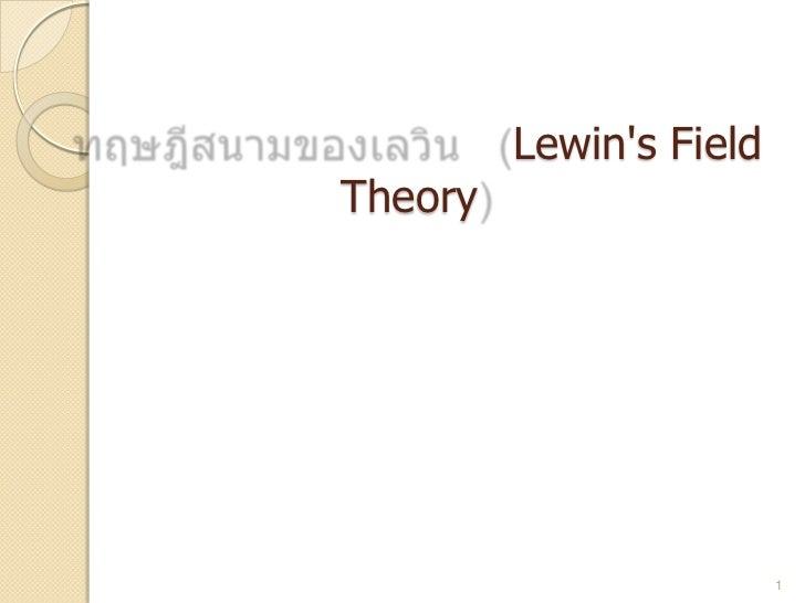 Lewins FieldTheory                         1