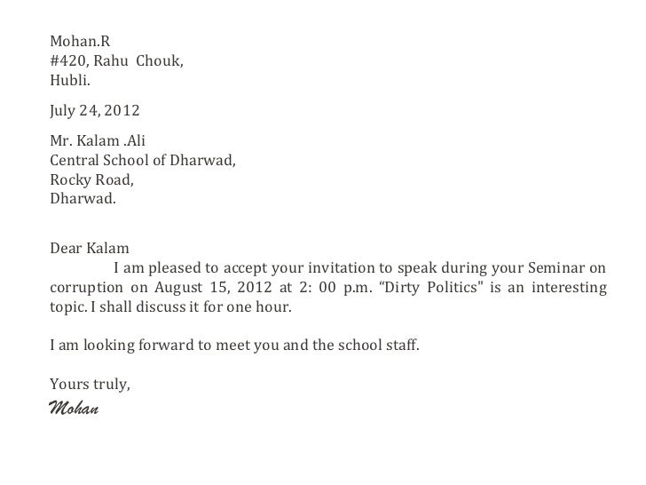Example Of Formal Invitation Letter For Seminar | Futureclim.Info