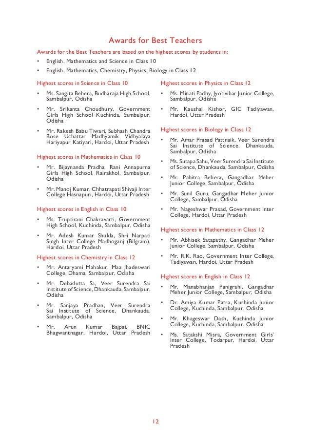 Kusuma year book 4 dec 2014