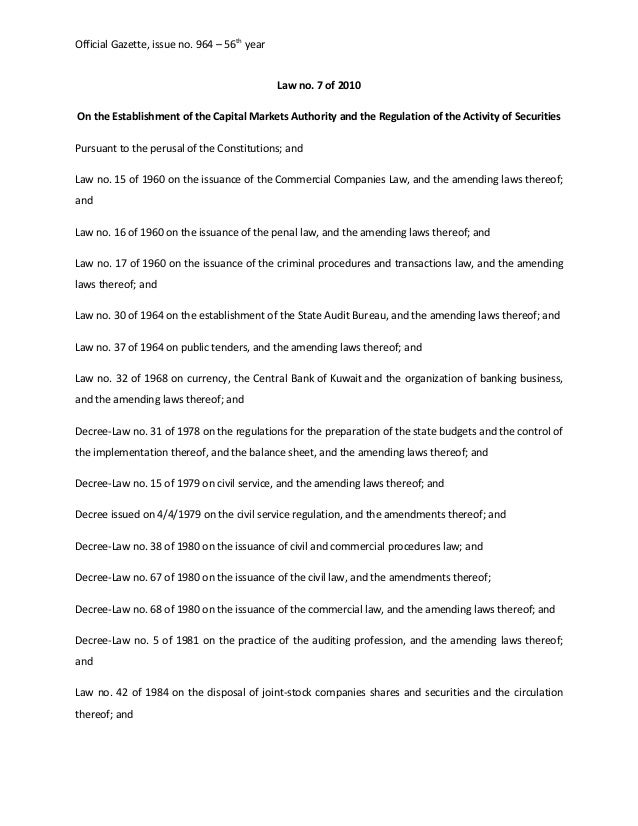 Official Gazette, issue no. 964 – 56th year Law no. 7 of 2010 On the Establishment of the Capital Markets Authority and th...