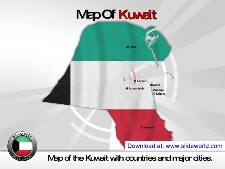 Kuwait map powerpoint template kuwait map powerpoint template map of kuwait map of the kuwait with countries and major cities toneelgroepblik Images