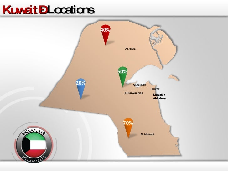 Kuwait map powerpoint template