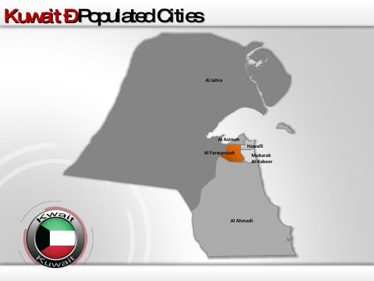 Kuwait map powerpoint template kuwait populated toneelgroepblik Images
