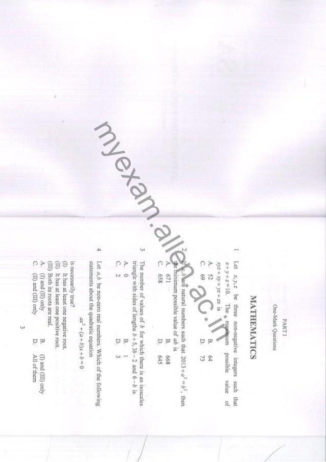 Pay for paper kvpy sa stream
