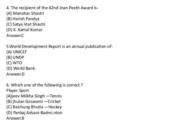 KVS LDC Previous Year Question Paper Slide 3